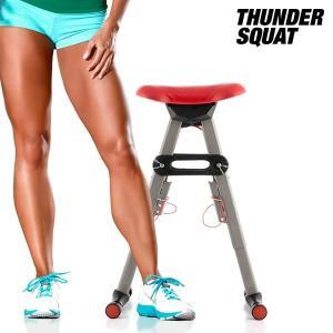 Vente appareil fitness muscu maison - Vente appareil musculation ...